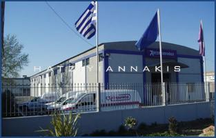 Thessaloniki Factory
