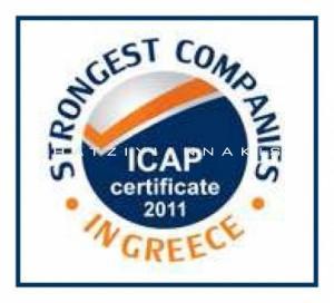 icap strongest companies