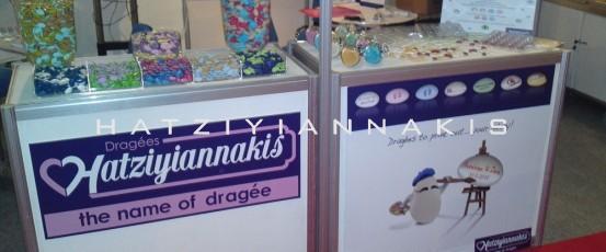 Sweets & Snacks - Dubai 2010