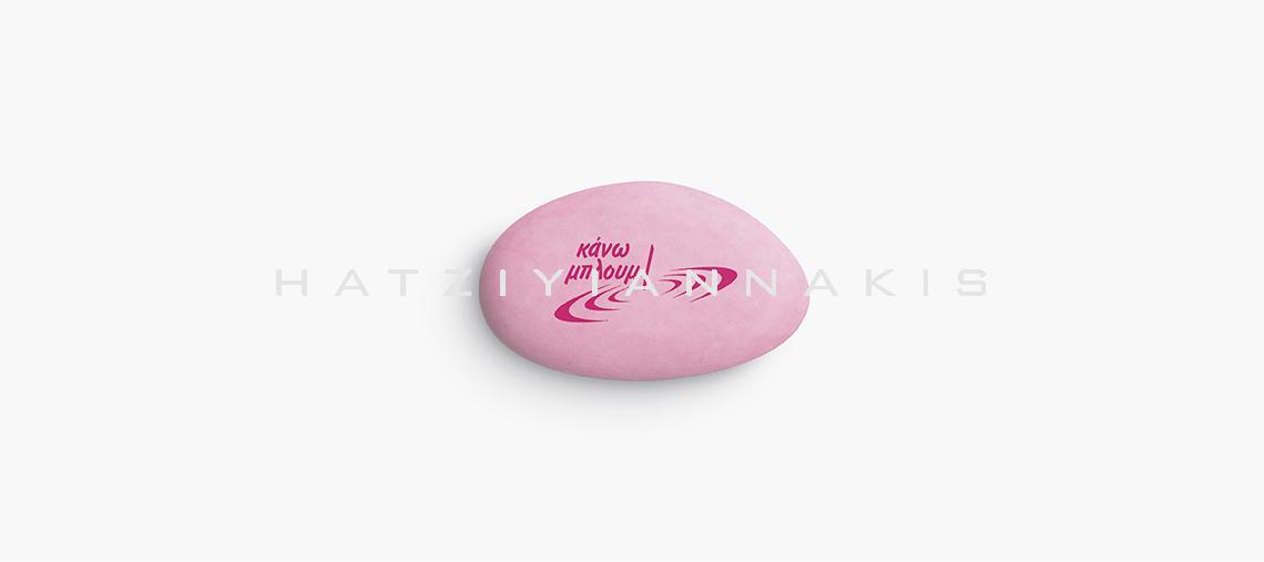 Τυπωμένα κουφέτα κάνω μπλουμ ροζ