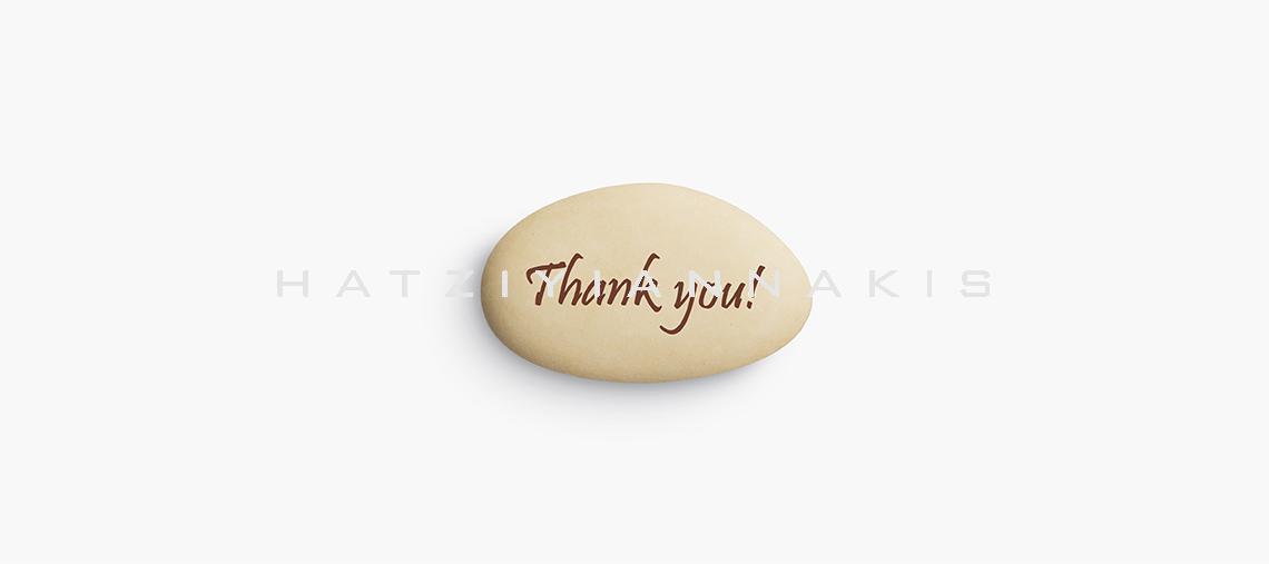 Τυπωμένα κουφέτα Thank you! κρεμ