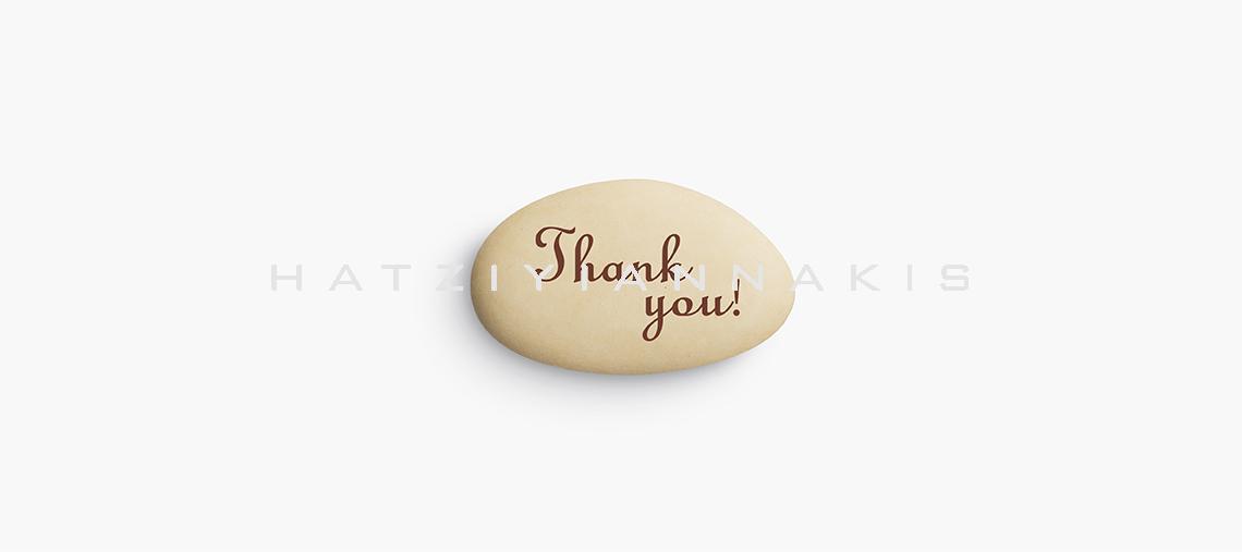 τυπωμένα κουφέτα Thank you!
