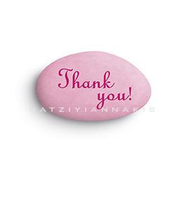 Τυπωμένα κουφέτα Thank you! ροζ