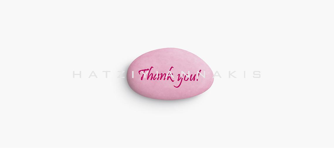 Τυπωμένα κουφέτα Thank you! pink