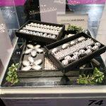 vegetarian silver dragees hatziyiannakis ism 2018